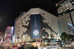 日本百货店在疫情中探索和思考